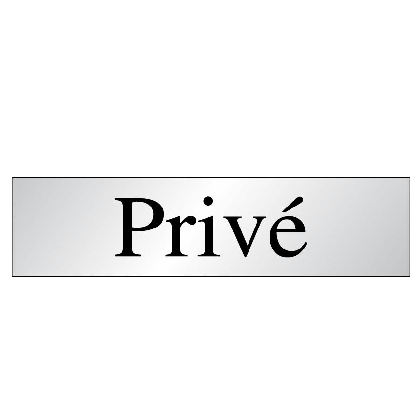 Panneau Privé (Inox)