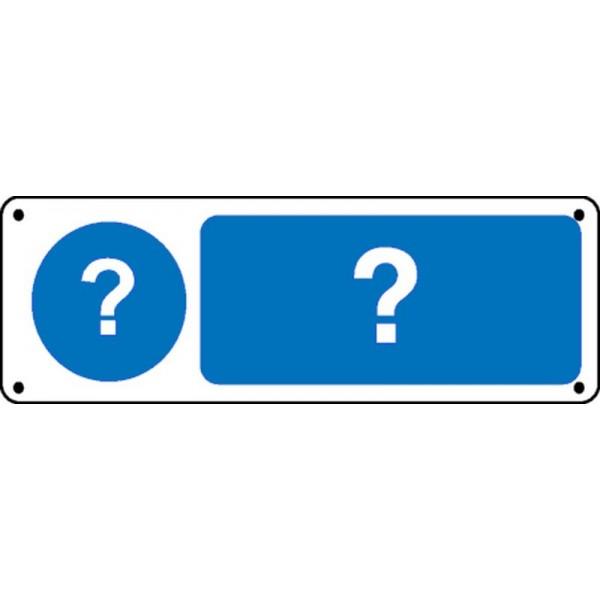 Panneau obligation vierge stocksignes - Panneau de signalisation personnalise ...