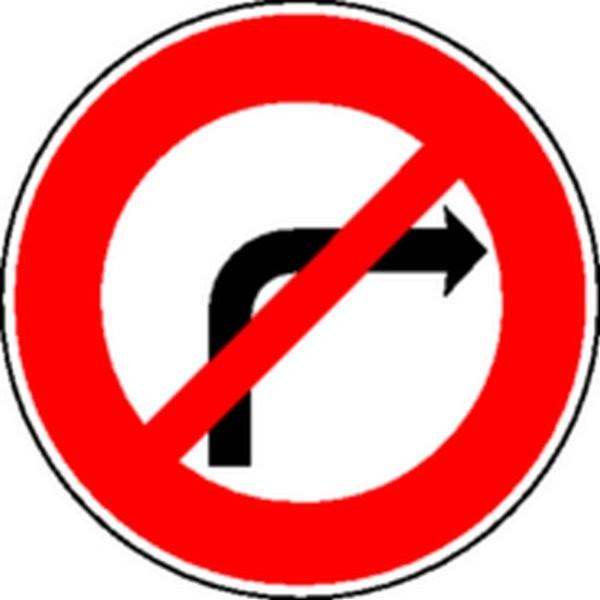 Panneau Défense de tourner à droite (avec pied) Classe T1