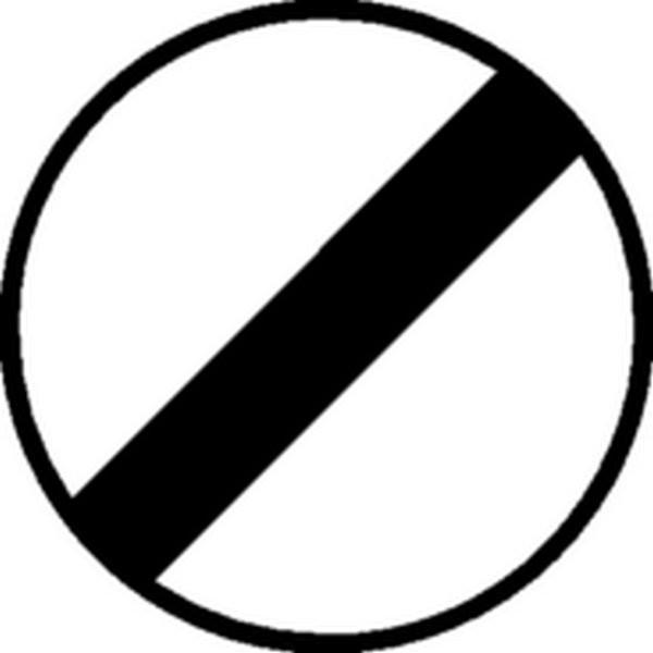 Panneau Fin d'interdiction ou de limite Classe 1