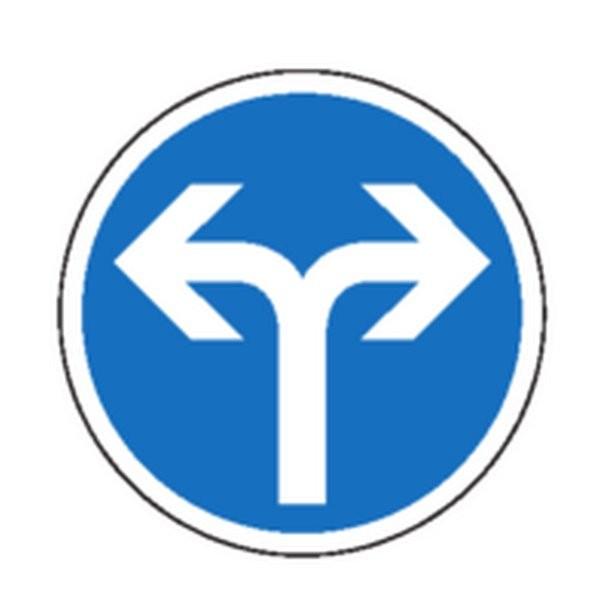Panneau Obligatoire de tourner à droite ou à gauche Classe 2