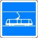 Tramway 350x350mm Classe 2