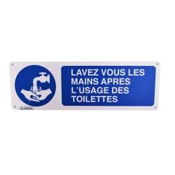 Panneau Lavez vous les mains après l'usage des toilettes