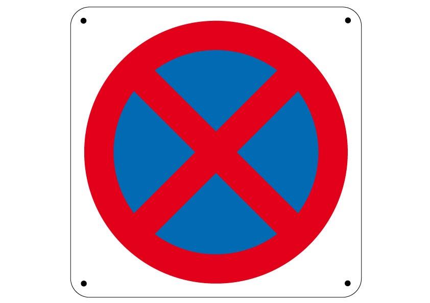 Panneau Défense de s'arrêter Picto