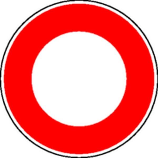 Panneau Accès interdit à tous véhicules Classe 2