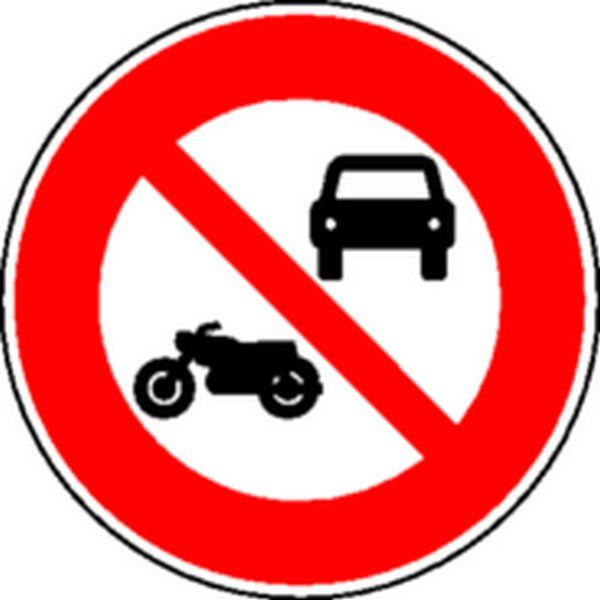 Panneau Circulation interdite aux motos et voitures Classe 1